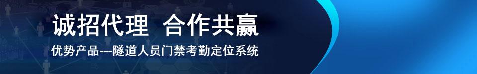 福建德赢最新版本下载智能科技有限公司